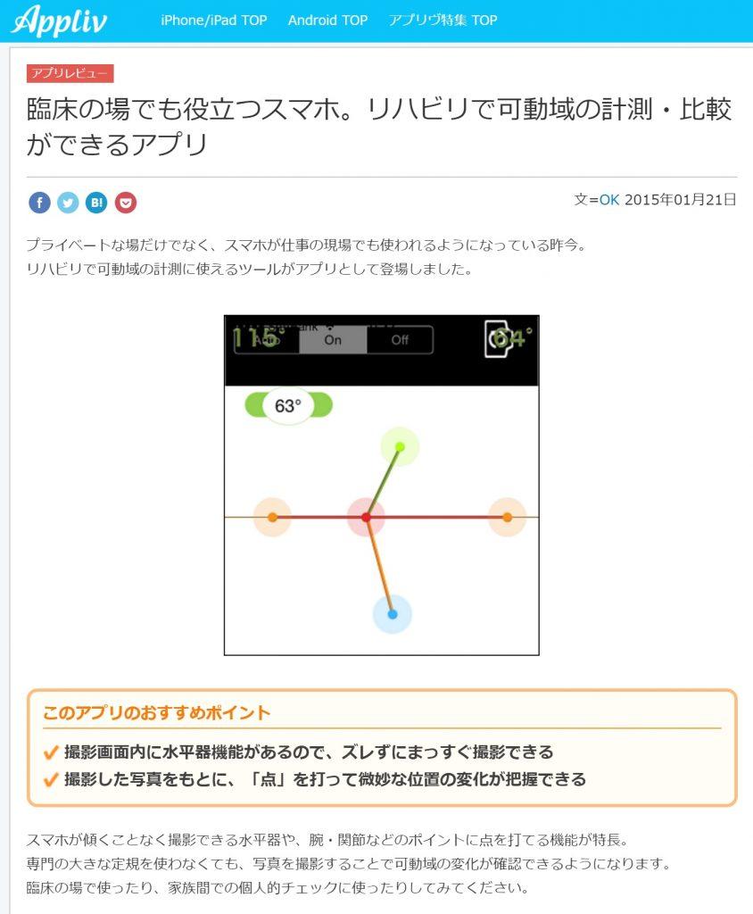グリッド線撮影カメラアプリのサンプル画像