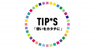TIP*Sのロゴ